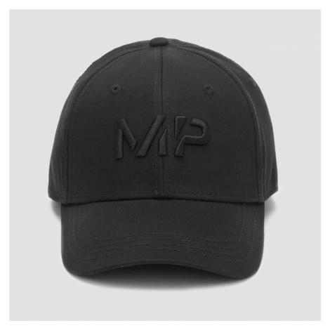 Essentials Baseball Cap - Black Myprotein