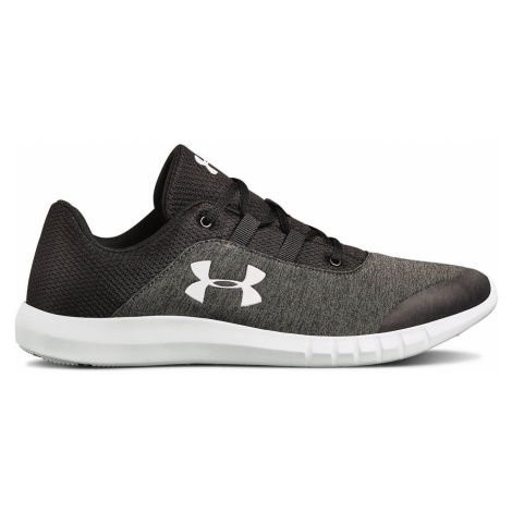 Under Armour Mojo Sneakers Black Grey