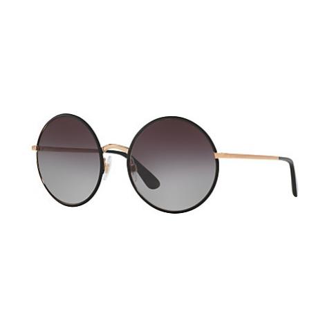 Dolce & Gabbana DG2155 Oversize Round Sunglasses
