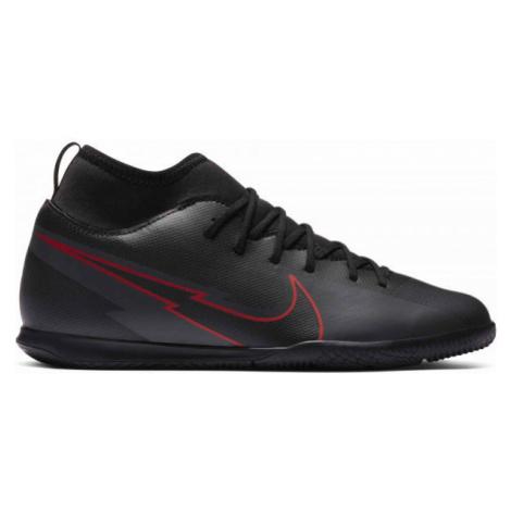 Boys' indoor shoes Nike