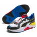 Puma X-RAY white - Men's walking shoes