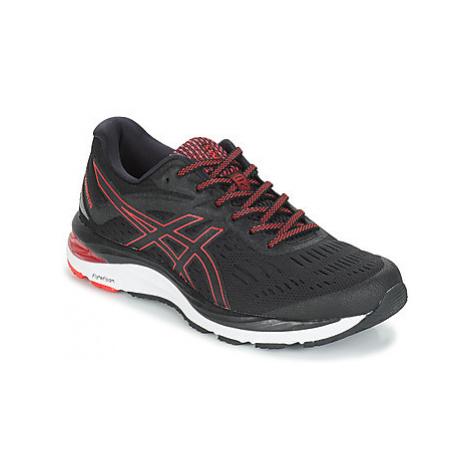 Asics GEL-CUMULUS 21 men's Running Trainers in Black