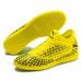 Puma FUTURE 4.4 IT yellow - Men's indoor shoes